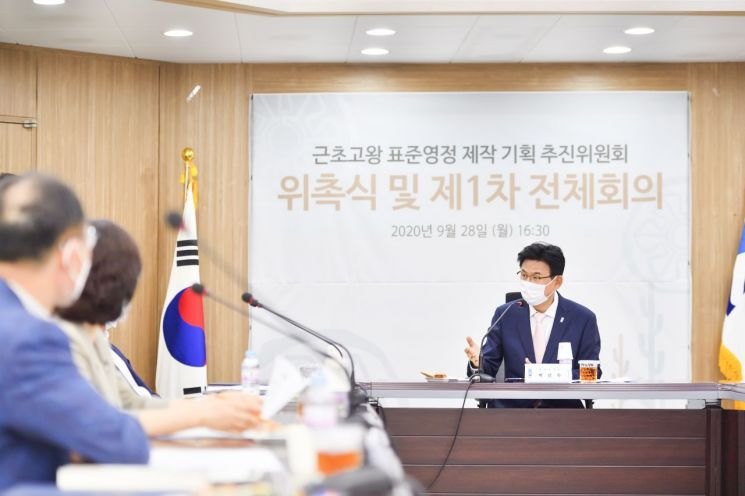 송파구, 근초고왕 동상 건립 위한 표준영정 기획 추진위원회 발족