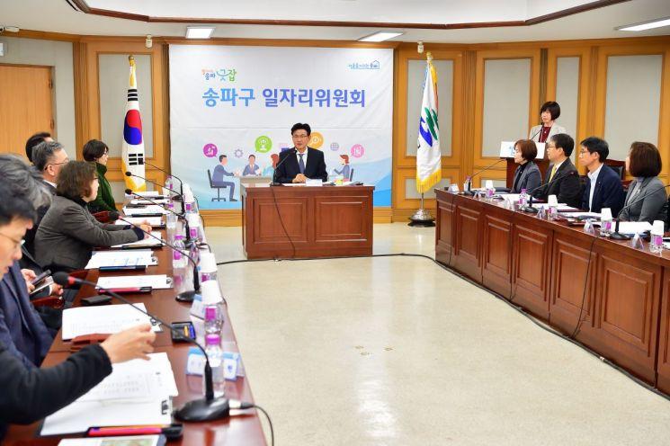 송파구, 전국 지자체 일자리대상 고용노동부장관상 수상