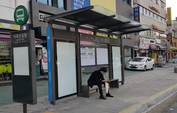동작구 가로변 시내버스정류소 승차대 신설·교체