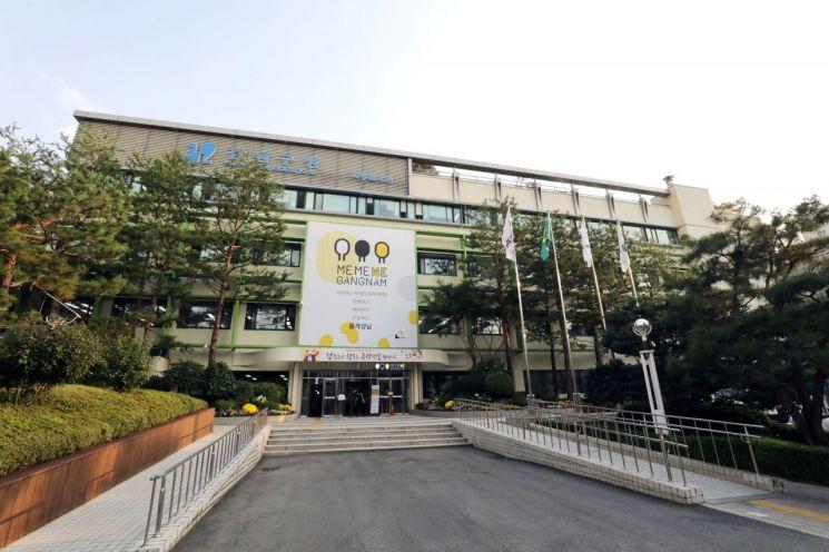 강남구,  지역경제 살리기 추경 715억원 편성