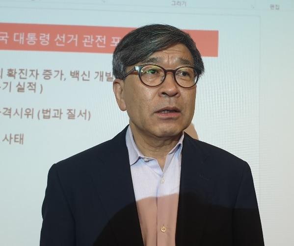 """""""트럼프 재선 가능성‥TV토론 영향 없을 것"""""""