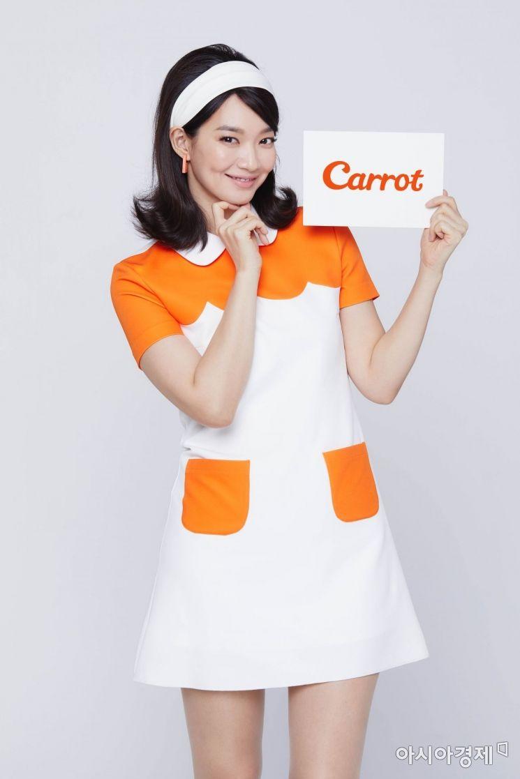 캐롯손해보험은 '퍼마일자동차보험' 광고 모델로 배우 신민아를 발탁했다고 29일 밝혔다.