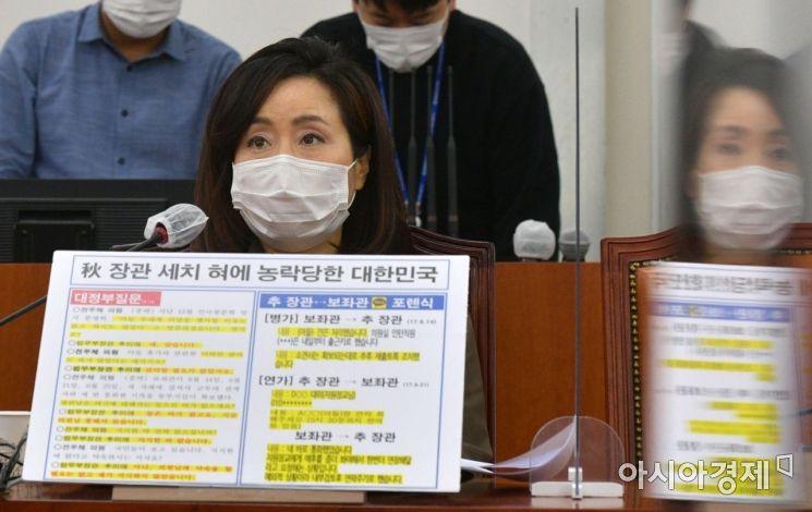 [포토] 발언하는 전주혜 의원