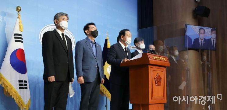 [포토] 국민의힘, 공무원 피격 관련 기자회견