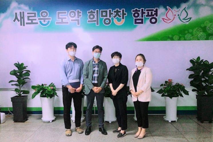 전남 중부권아동보호전문기관-함평군, 아동학대 대응 간담회 개최