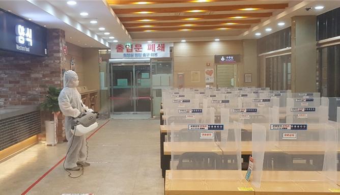 """오창(남이)휴게소 """"코로나19 대응 전문 위탁 방역 작업"""""""