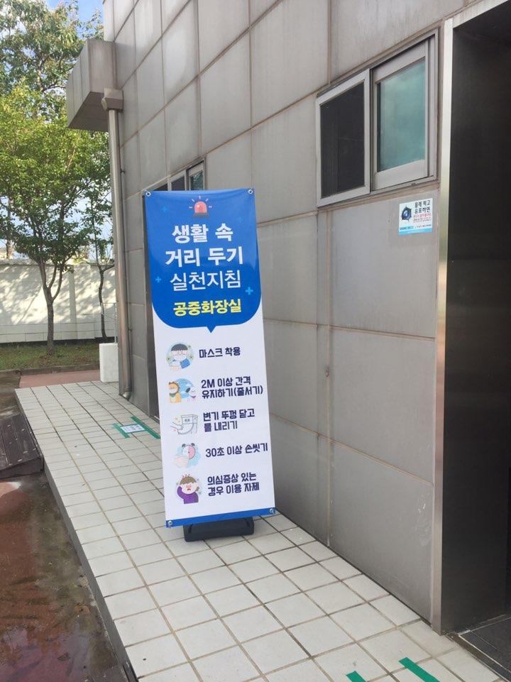 """옥계(속초방향)주유소 """"추석연휴"""" 코로나19 확산방지 캠페인"""