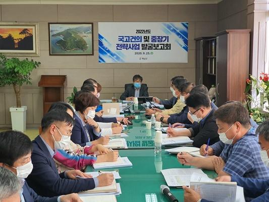 해남군 국고 건의 및 중장기 전략사업 발굴 보고회를 했다. (사진=해남군 제공)