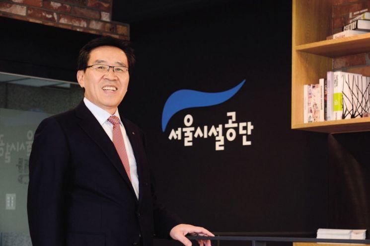 서울시설공단, 2020 대한민국 전기안전대상 국무총리 표창 수상