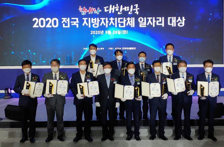 광주시 '지자체 일자리정책평가' 3년 연속 최우수
