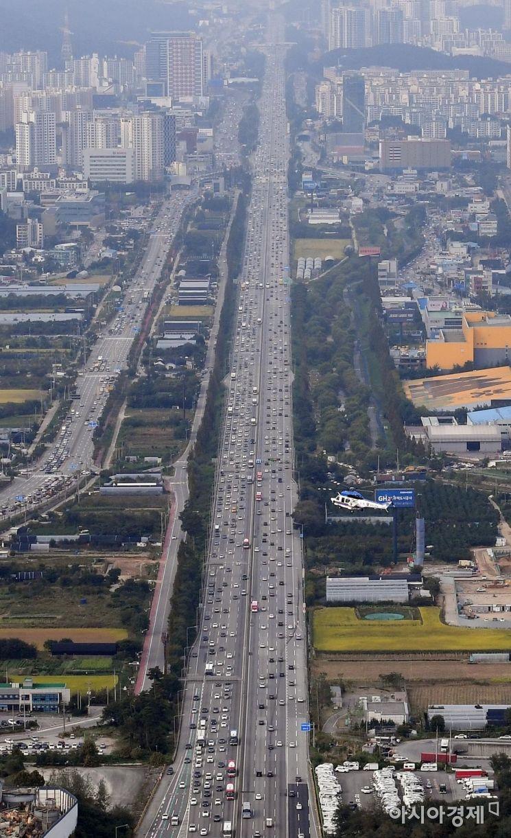 [포토] 귀성차량들로 혼잡한 고속도로