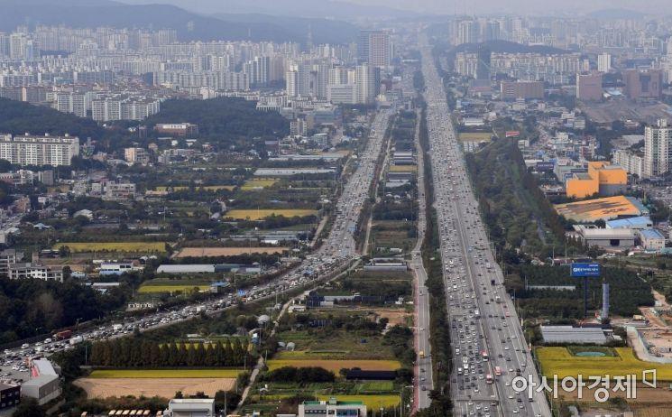 [포토] 귀성차량 몰리는 신갈JC 부근 경부고속도로