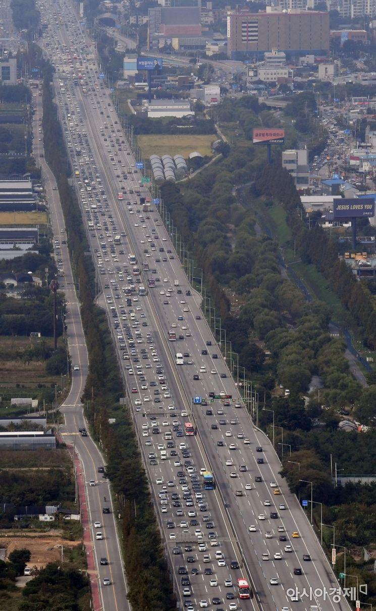 [포토] 정체되는 신갈JC 부근 경부고속도로