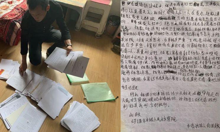 아버지의 살인범을 17년간 추적한 샹밍치엔. 사진=트위터.