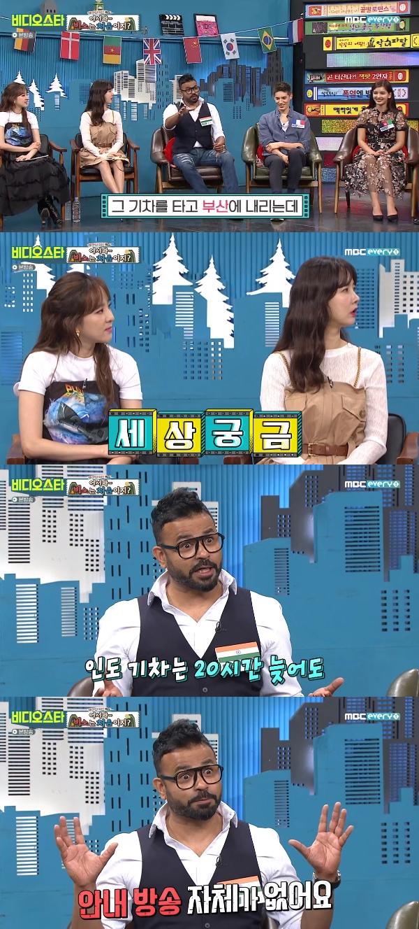 방송인 럭키. 사진=MBC에브리원 '비디오스타' 방송화면 캡처.