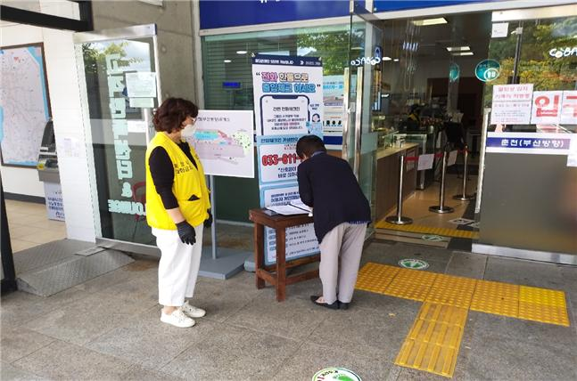 부산방향 춘천휴게소를 들른 고객이 식당 출입구에 비치된 방문자 명부에 연락처를 남기고 있는 모습.