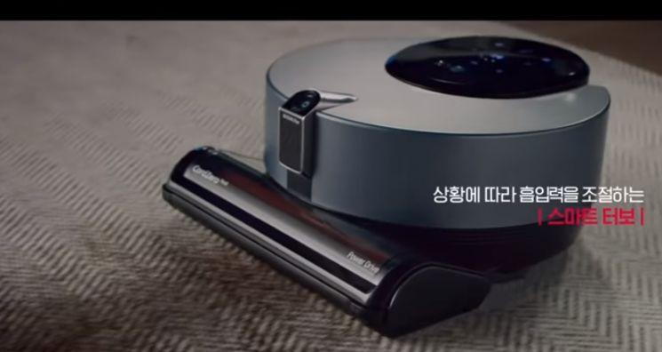 LG로봇청소기 코드제로 M9