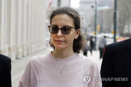 시그램의 상속녀 클레어 브론프먼 [이미지출처 = 연합뉴스]