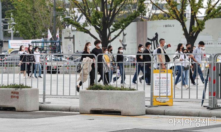 [포토]10월3일 개천절 집회 금지