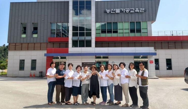 울진군 HMR조합, 농진청 농업융복합산업 경진대회 '우수상'