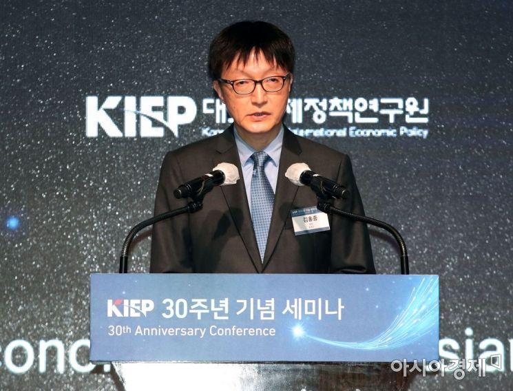 김흥종 대외경제정책연구원(KIEP) 원장.