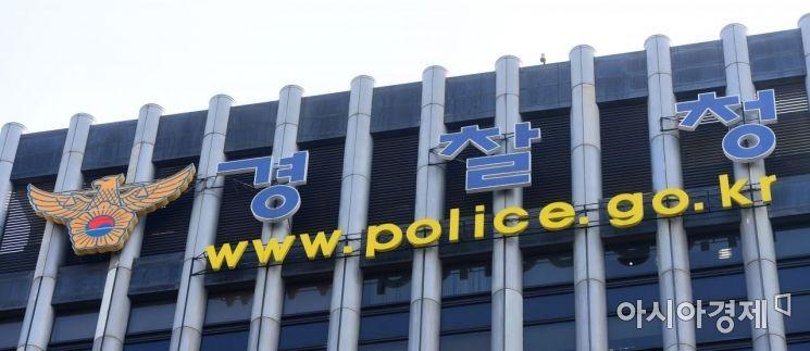 '근무 중 음주 의혹' 감찰 받는 강남경찰서장 대기발령
