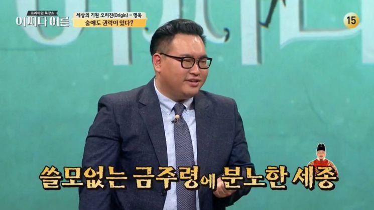 궗吏 - 'O tvN' 諛⑹넚솕硫 罹≪퀜
