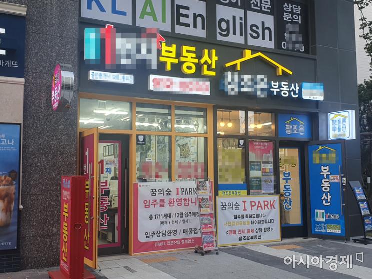집값 잡기의 역습…입주예정단지 전세도 '귀하신 몸'