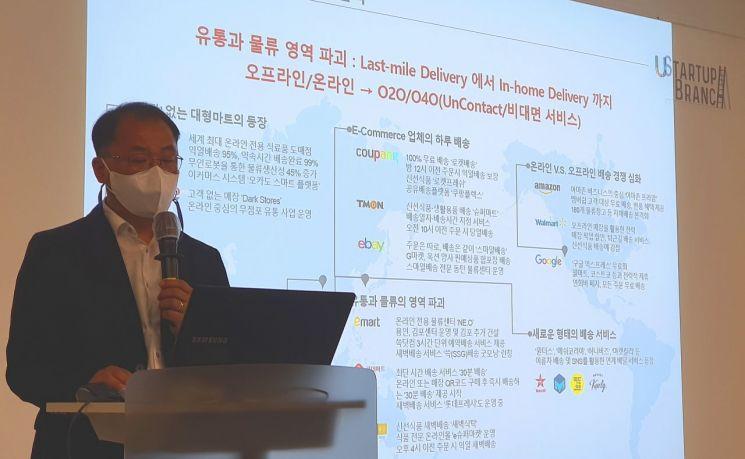 무협, '2020년 스마트 물류 온라인 설명회' 개최