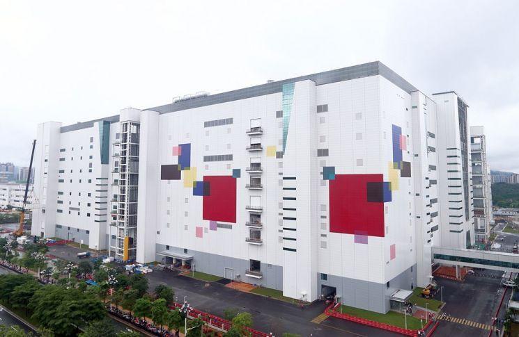 LG디스플레이 중국 광저우 공장