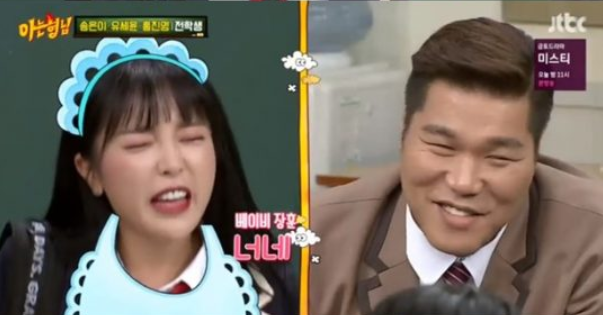 """홍진영, 서장훈 주사 폭로? """"술 마시면 귀여운 척 해"""""""