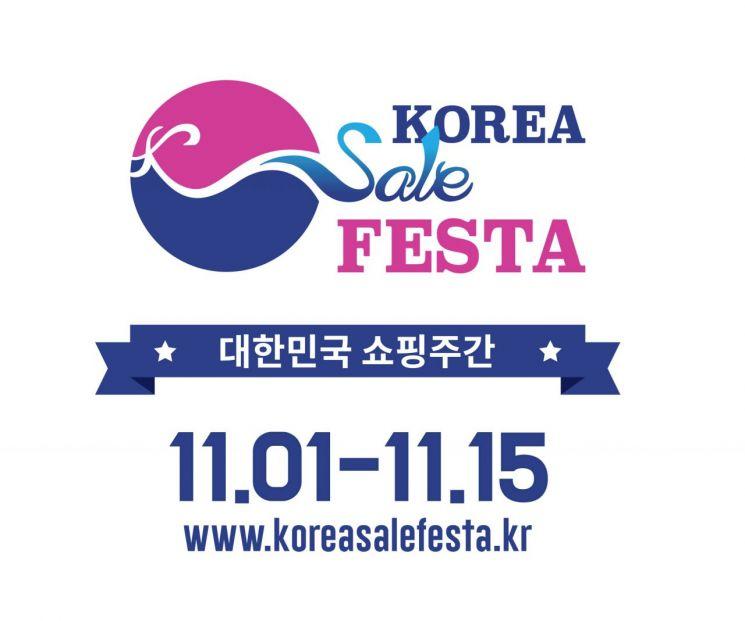 '경제살리기' 절박한 정부…역대최대 '코세페', 내수 부활기회