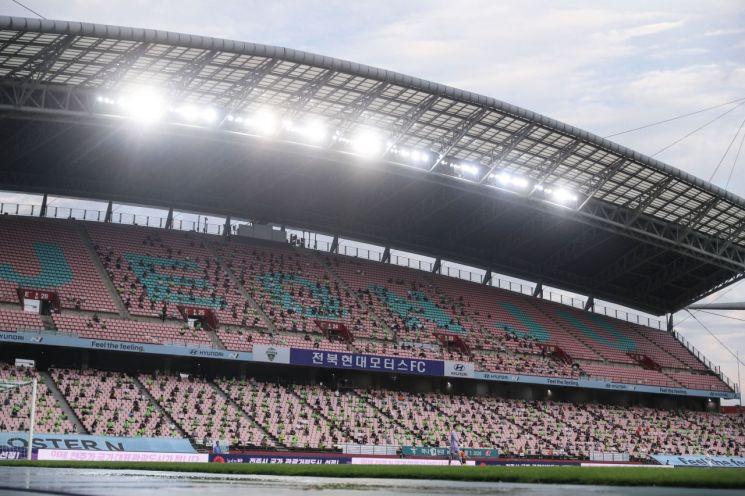 사진=한국프로축구연맹 제공