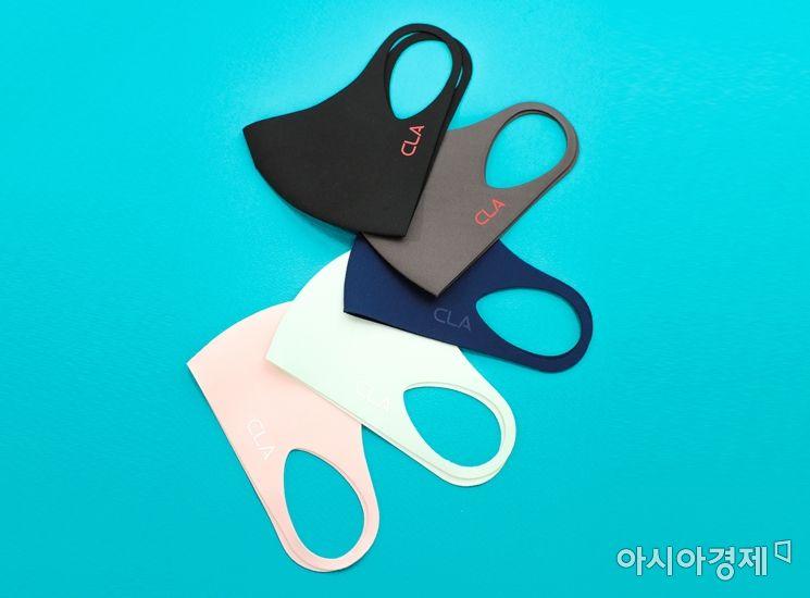 클라(CLA) '항균 필터 패션 마스크'