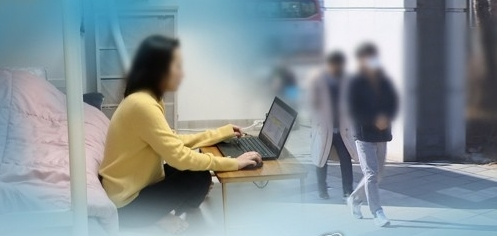 재택근무하고 있는 한 직장인. [이미지출처=연합뉴스]