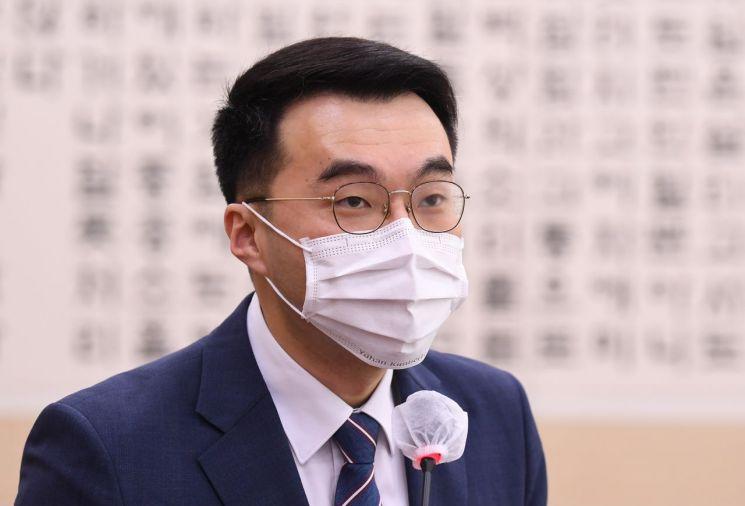 김남국 더불어민주당 의원. [이미지출처=연합뉴스]