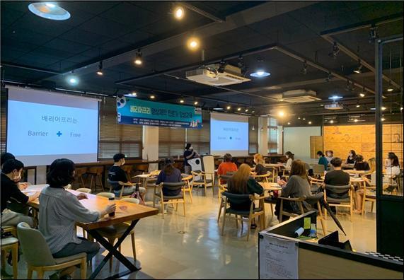 서울시, 시·청각 장애인 위한 영상콘텐츠 제작전문가 양성