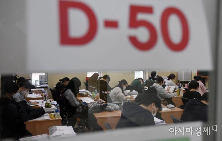 [포토] 수능 50일 앞두고 공부하는 수험생들