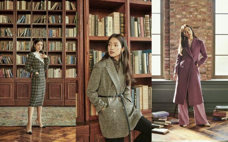 독보적인 우아함, 박신혜