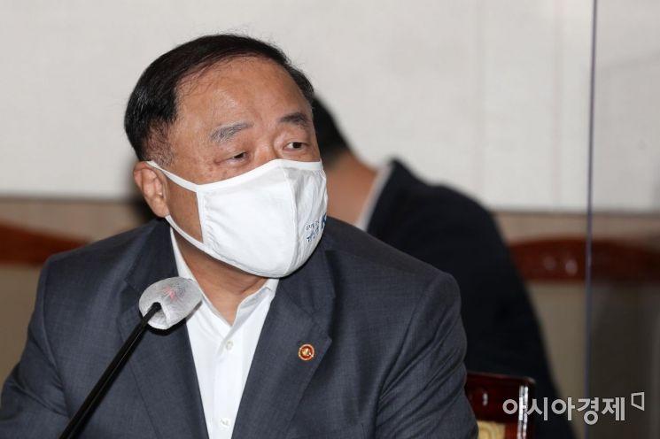 홍남기 경제부총리 겸 기획재정부 장관.(자료사진)
