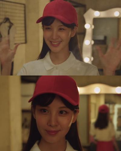 사진=JTBC 수목드라마 '사생활' 화면 캡처