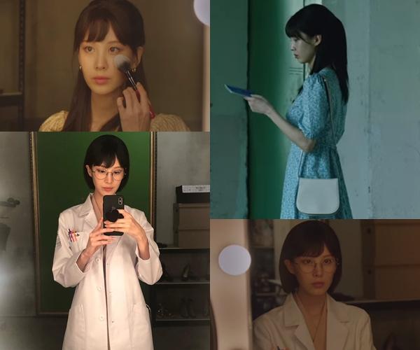 사진=JTBC 수목드라마 '사생활' 화면 캡처, 서현 인스타그램