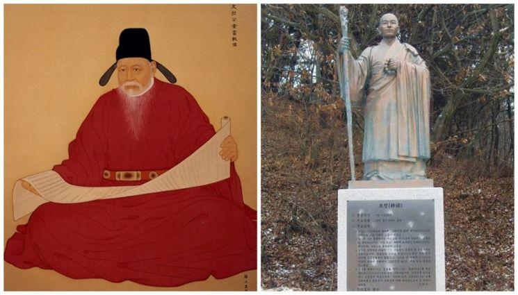 김부식(왼쪽)과 묘청