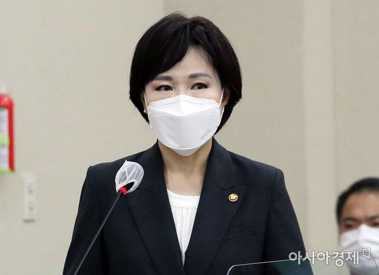 전현희 국민권익위원장./윤동주 기자 doso7@