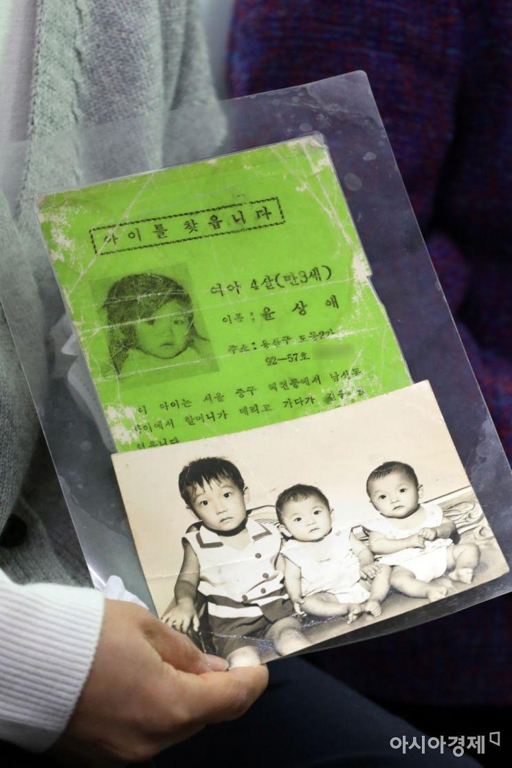 44년 전 실종돼 미국으로 입양된 가족을 찾은 윤상희(언니)씨가 15일 오전 서울 동대문구 경찰청 실종자 가족 지원센터에서 윤상애(미국명 데니스 맥카티)씨와 화상통화를 하고 있다.이번 상봉은 '해외 한인입양인 가족찾기' 제도를 통해 재외공관에서 입양인의 유전자를 채취· 분석해 한국의 가족과 친자관계를 확인하게 된 첫 사례다.신종 코로나바이러스 감염증(코로나19)으로 인해 국가별 출입국 절차가 어려워 비대면 화상통화로 상봉한 가족들은 코로나19 상황이 진정되면 직접 상봉할 예정이다. /문호남 기자 munonam@