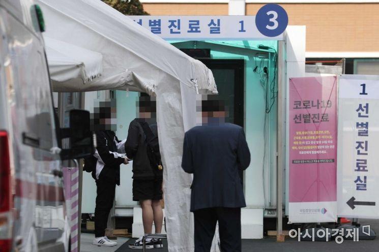서울 중구 국립중앙의료원에 마련된 코로나19 선별진료소에서 시민들이 검체 검사를 받기 위해 대기하고 있다./문호남 기자 munonam@
