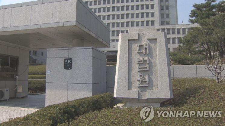 대법원./사진=연합뉴스