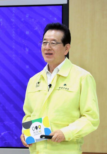 강남구 또 1명 격리해제 검사서 양성 '판정'