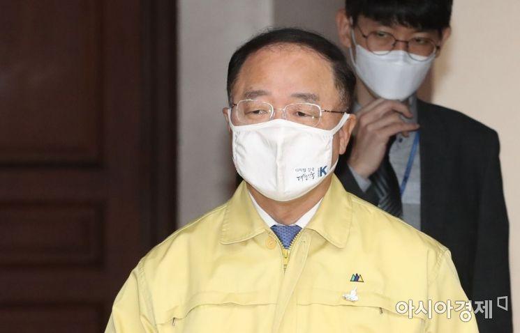 홍남기 부총리 겸 기획재정부 장관.