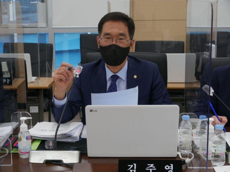 평균연봉 1.1억원 한국투자공사, 투자불가능 채권·주식 매입실수 반복